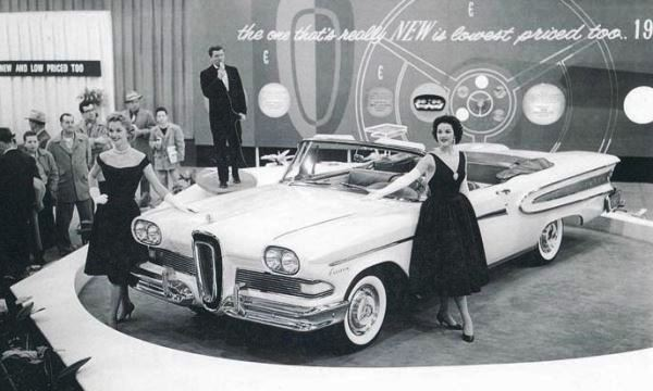 October 13, 1957 – The Edsel Show